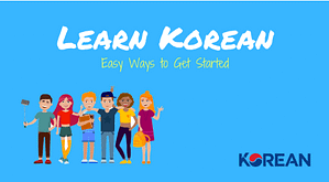 Read more about the article How To Speak Korean Language – Korean Language For Beginners
