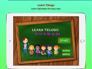 Read more about the article How To Learn Telugu – Understanding Telugu Vocabulary and Grammar